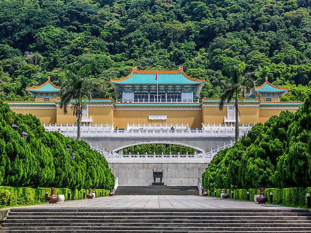 palace museum taipei
