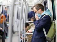 Mascarilla metro