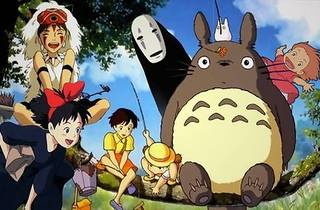 Estudio Ghibli virtual