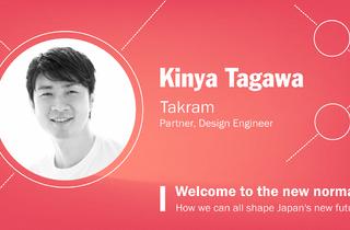 Kinya Tagawa