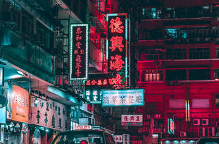 HK neon signs, unsplash