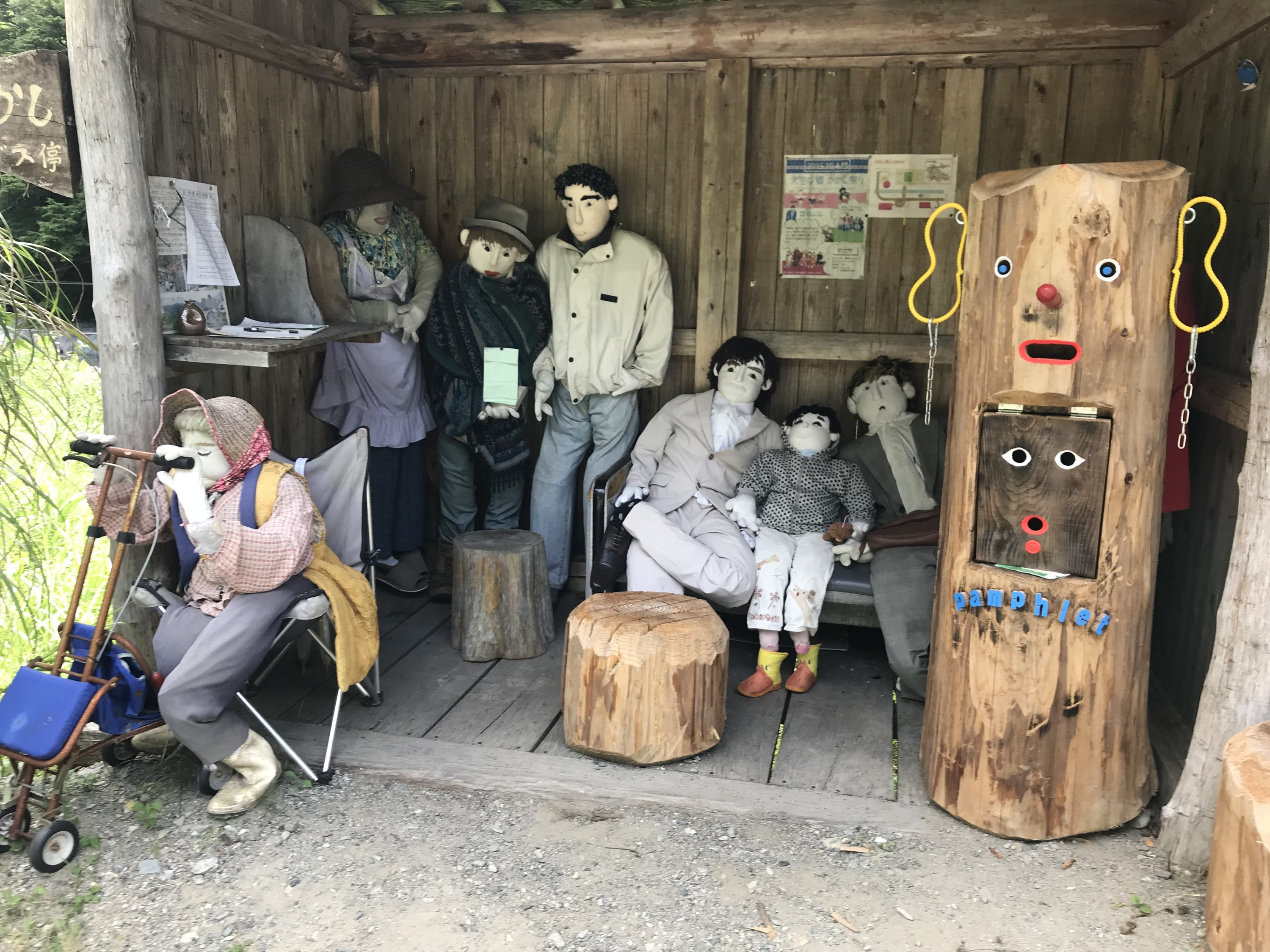 This town in Japan has more scarecrows than people