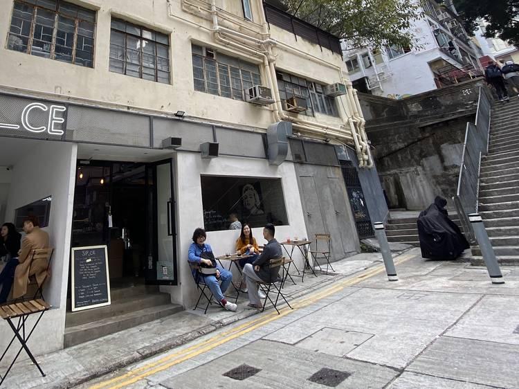 SP_CE cafe & lounge
