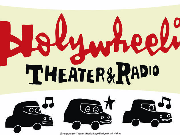 HOLYWHEELIN' THEATER & RADIO