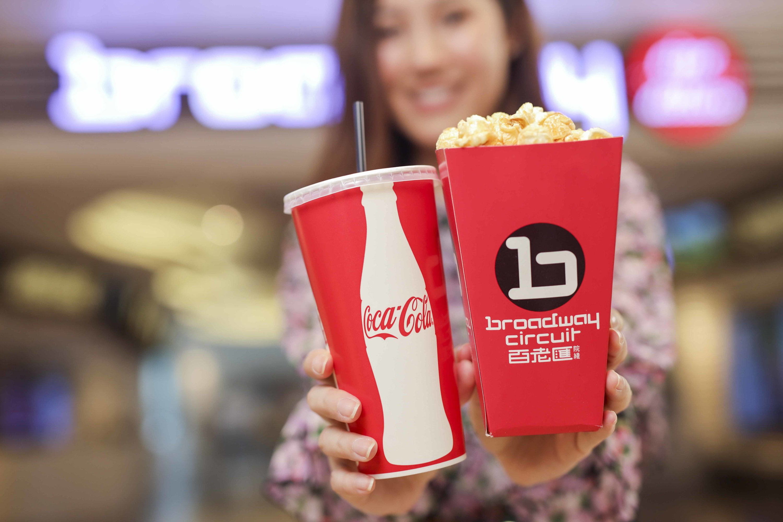 broadway cinema popcorn set