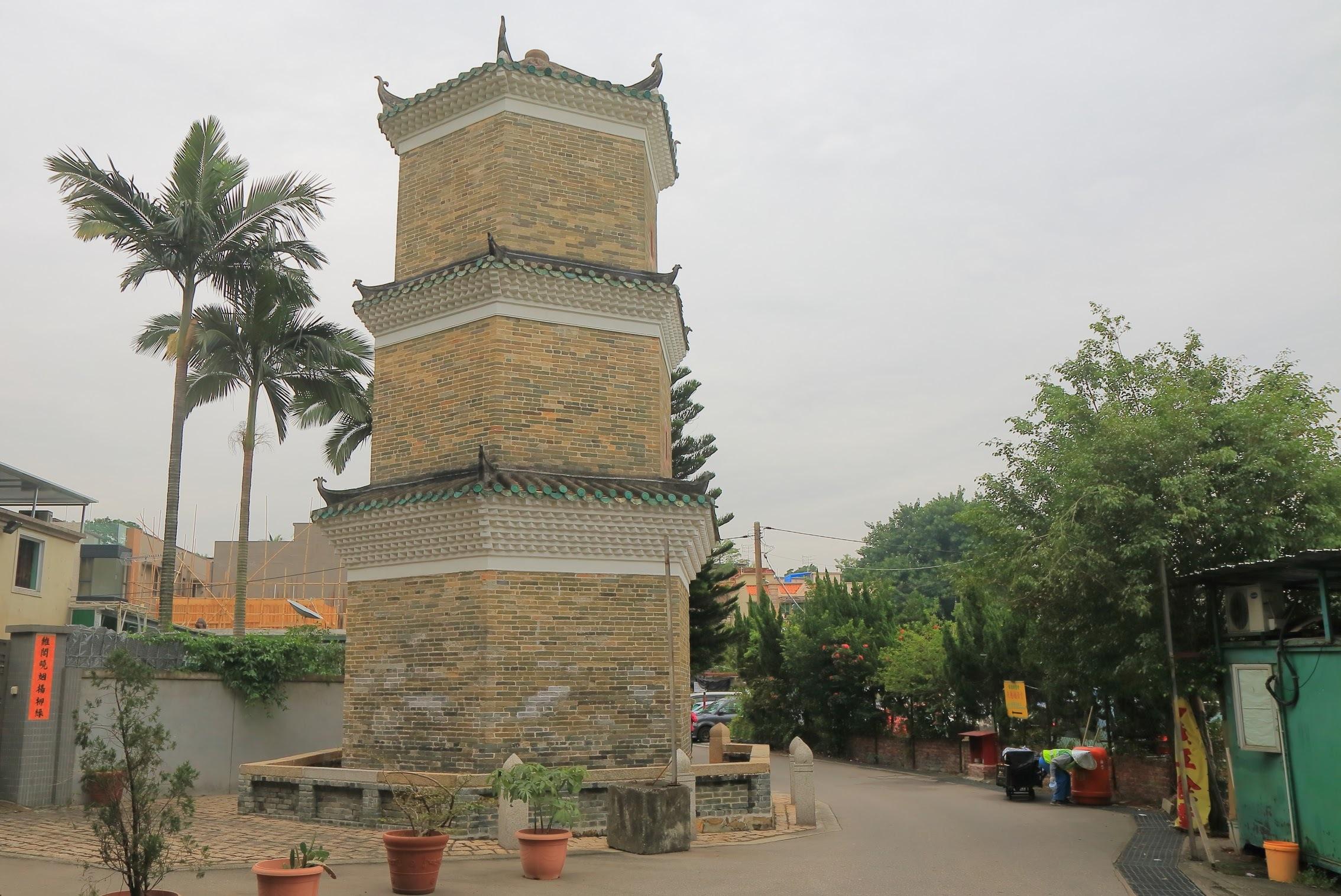 Ping Shan Heritage
