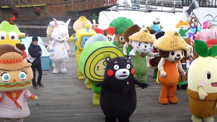 Yuru-chara, japanese mascot