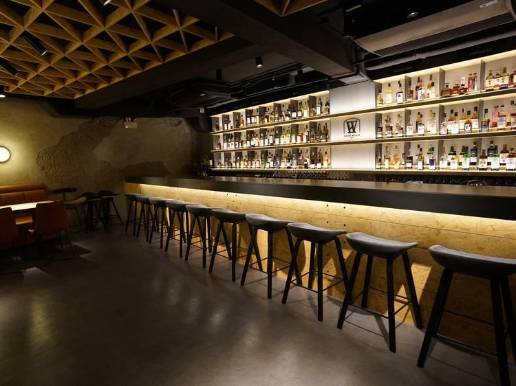 House Welley Bar