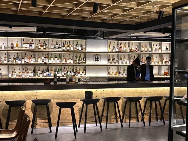 House Welley Bar, whisky bar