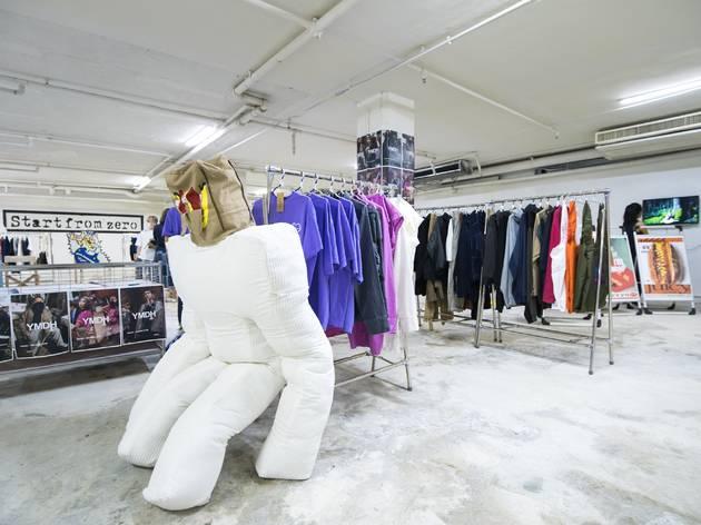 fffriday 2020 pop-up——Photograph: Courtesy Fashion Farm Foundation