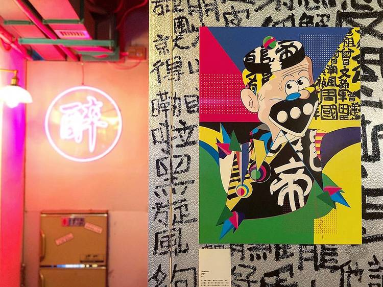Best retro restaurants and cafes in Hong Kong