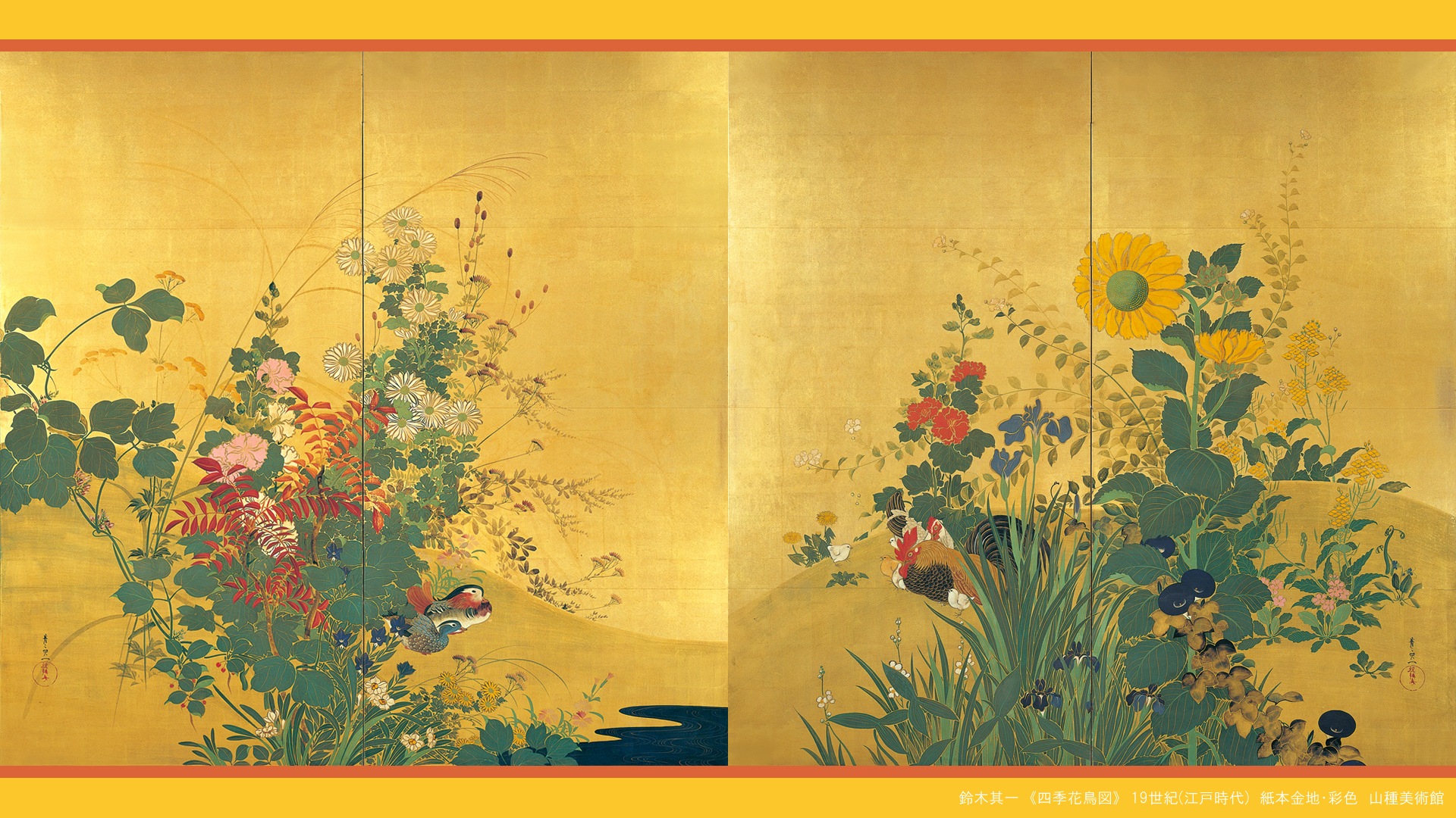 Get these classical Japanese paintings as free backgrounds for your next video call