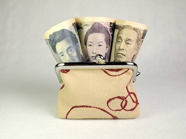 Tokyo Q&A: Who are the people on Japanese yen banknotes?