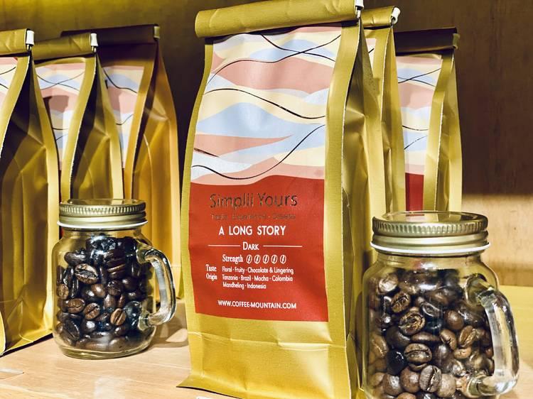 咖啡仙峰:每天新鮮烘焙