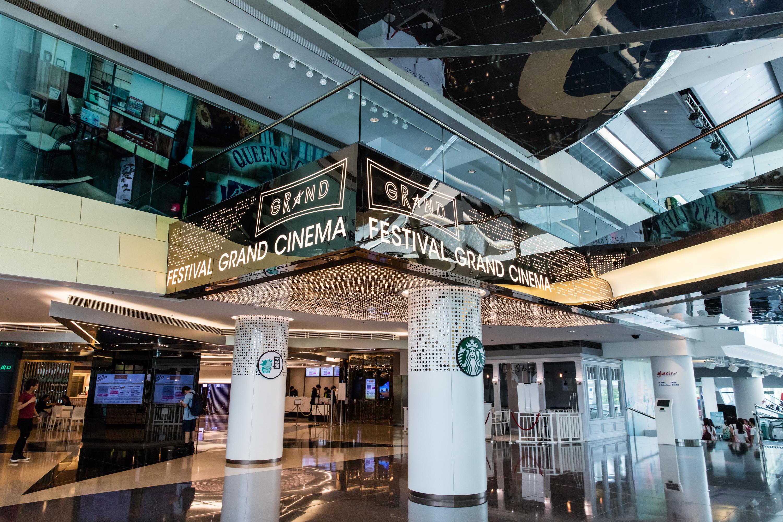 MCL_festival grand cinema