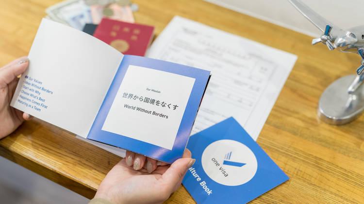 「#日本から国境をなくす」プロジェクト
