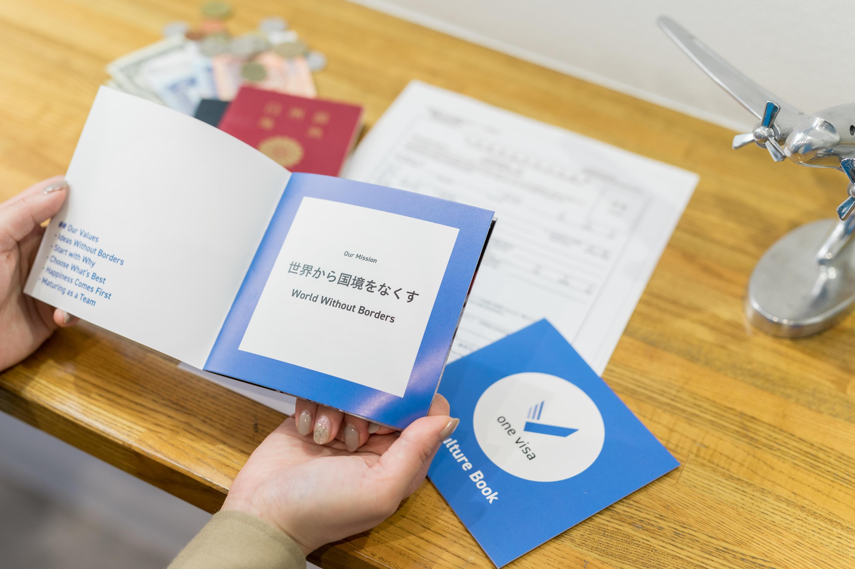 支援情報を多言語で発信「#日本から国境をなくすプロジェクト」
