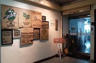 Return Coffee Roastery