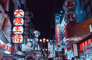 Dotonbori nightlife,  Osaka