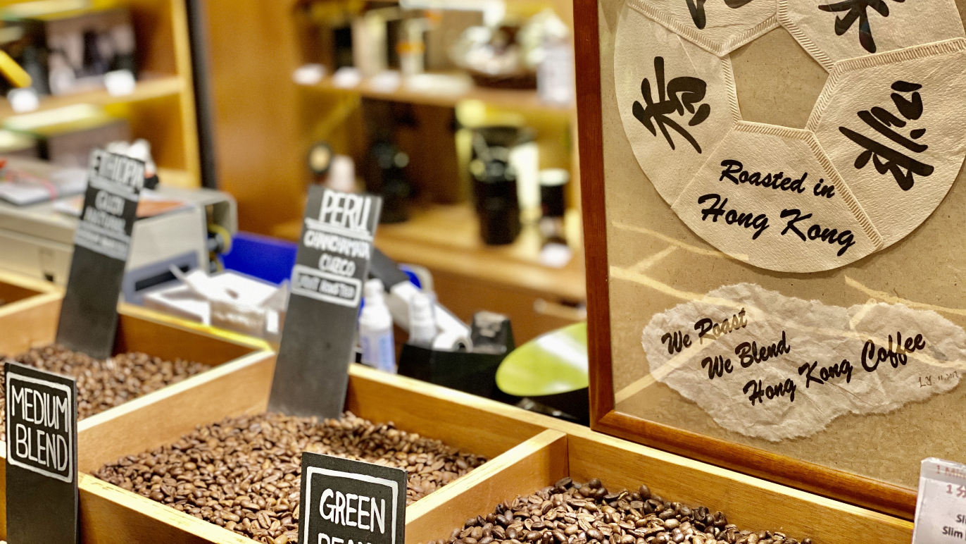 Where to buy freshly roasted coffee beans online in Hong Kong