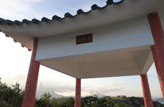 North Lookout Pavilion