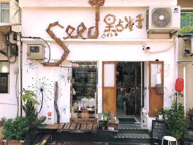 Seed zero waste store, Sai Kung
