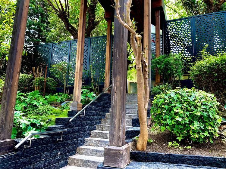 El Jardín de Alma