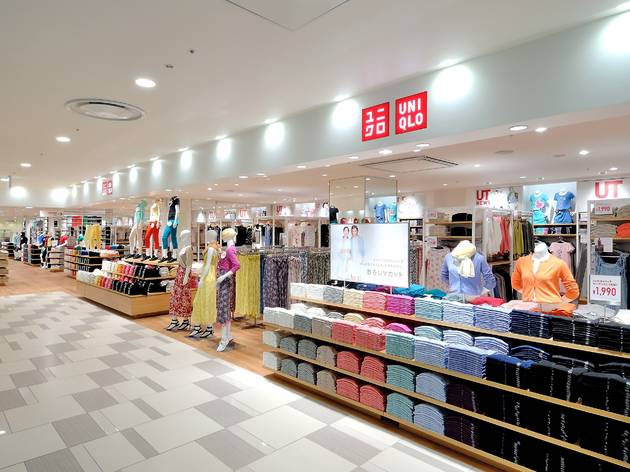 Uniqlo will sell reusable Airism face masks this summer