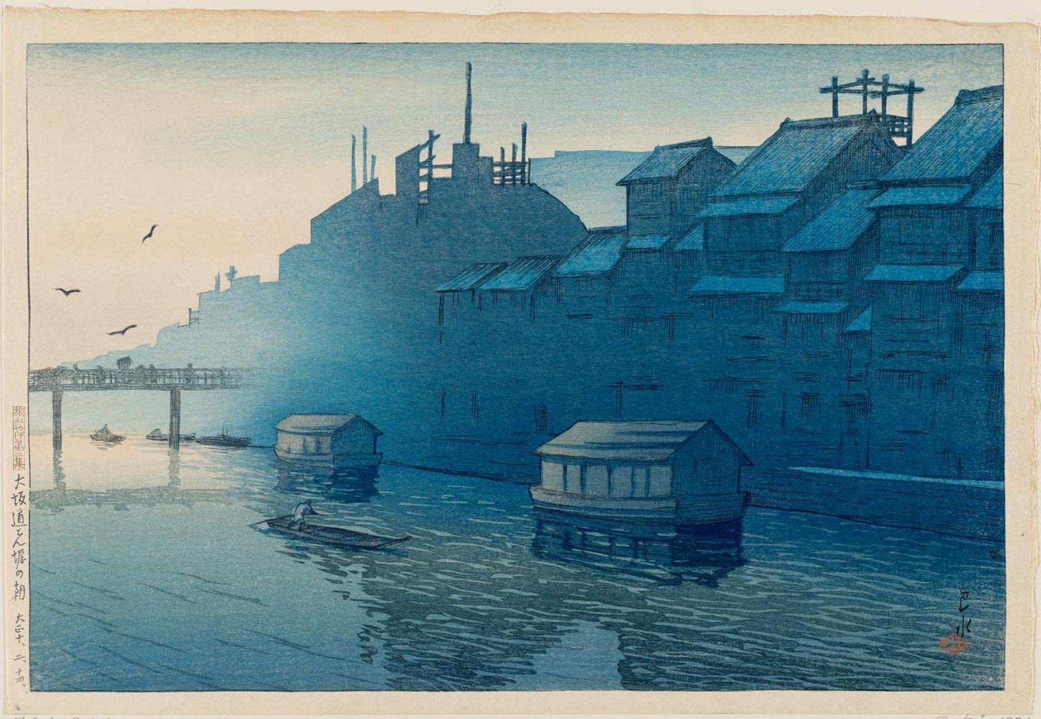 Arte, Xilogravura, Shin-hanga, Tabi miyage dai nishū, Ōsaka Dōtonbori no asa, Kawase Hasui