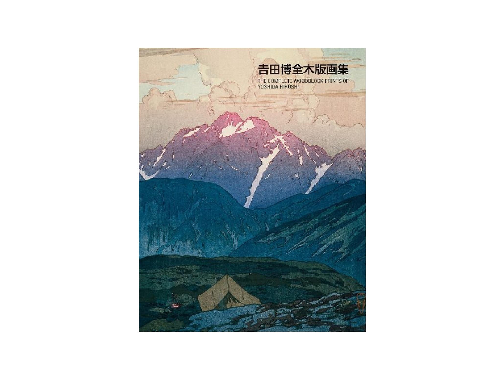 Livro, Xilogravura, Shin-hanga, The complete woodblock prints
