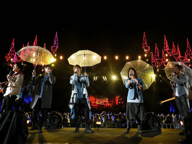 Mayday Live in the Sky online concert