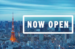 Central Tokyo Now Open