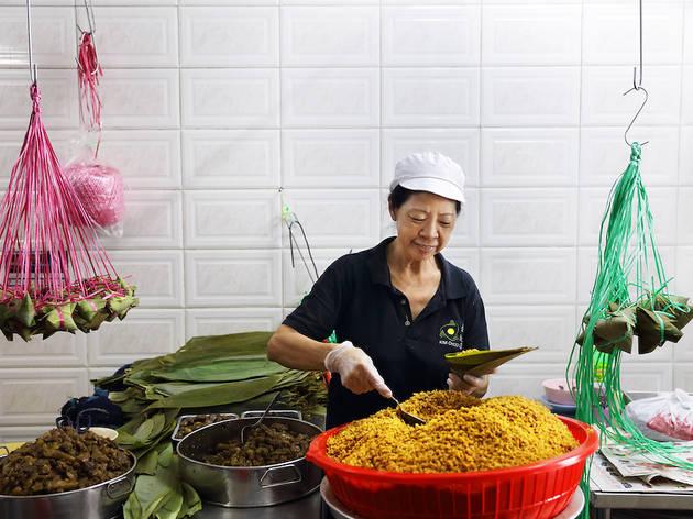 Wan Qing Dumpling Festival (Digital Edition)