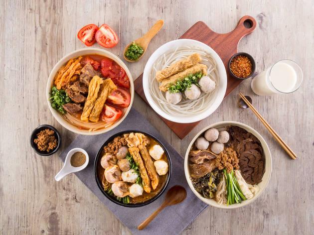 Nam Kee, noodles