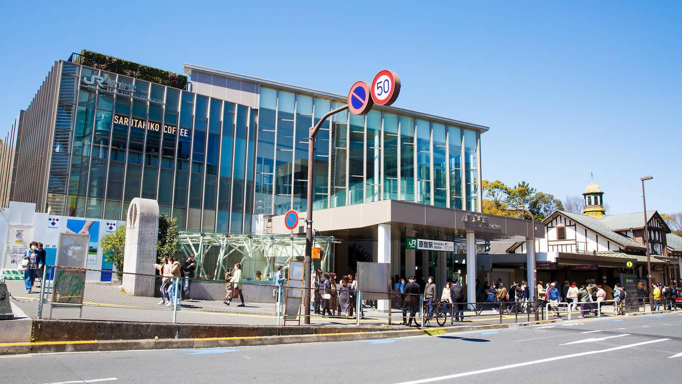 JR原宿駅の新駅舎がオープン