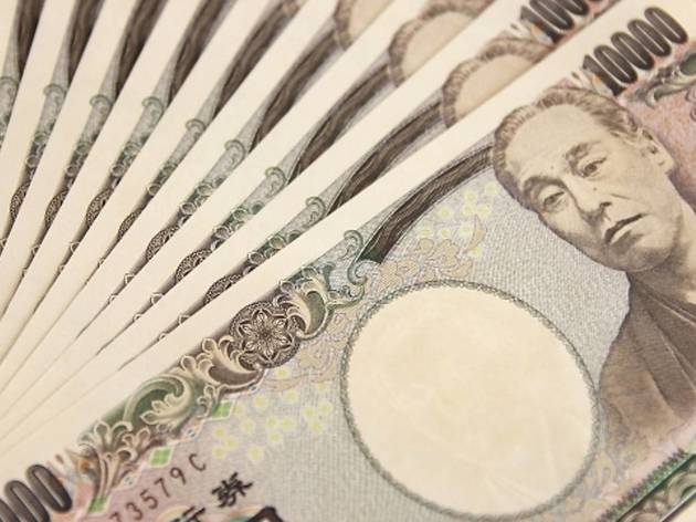 東京都品川区がコロナ支援策で全区民に3万円給付