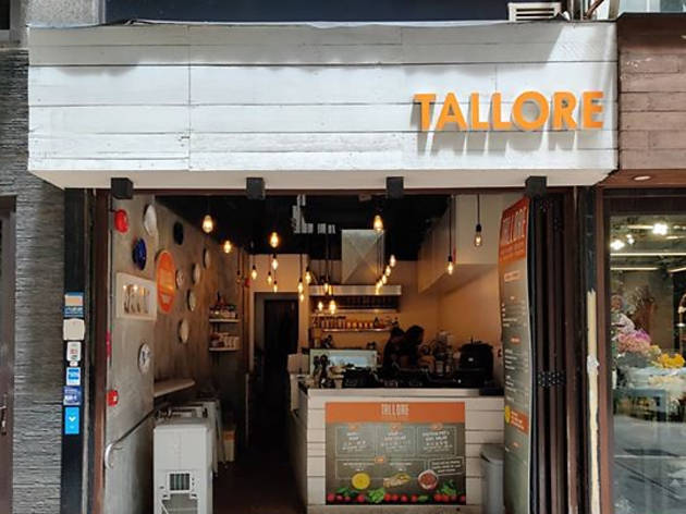 Photo of Tallore's storefront