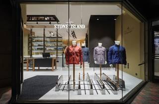 Stone Island Hong Kong, boutique