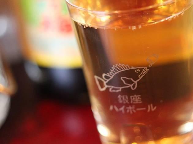 Ginza Rockfish