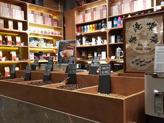 Simplii Yours, Hong Kong, Coffee