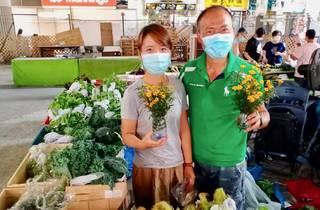 Famaland/Au Law Organic Farm