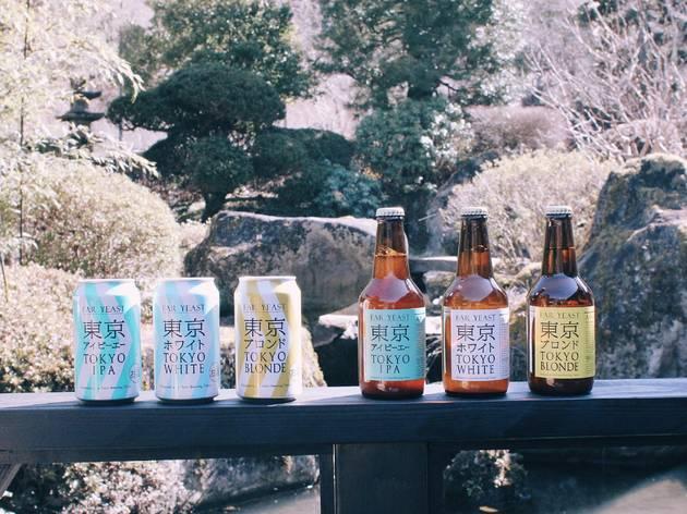 Far Yeast Brewing Company