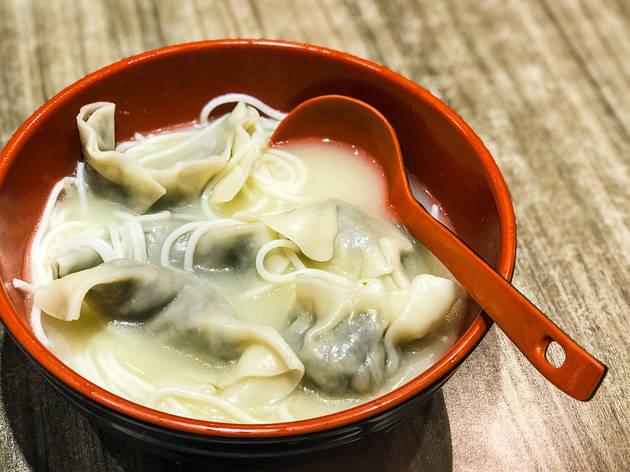 Wing Lok Dumplings