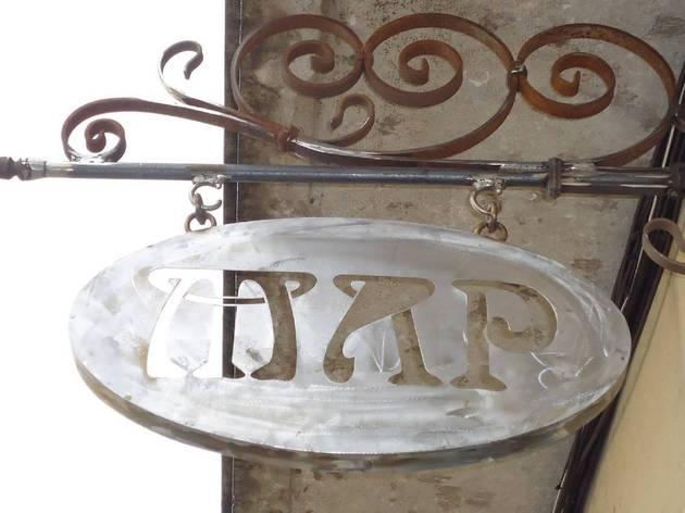 M.A.P. - Metalúrgica Artística da Penha