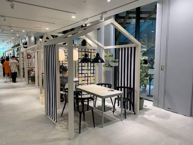 Ikea Harajuku