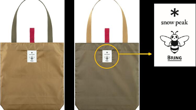 JR East Eco Bag