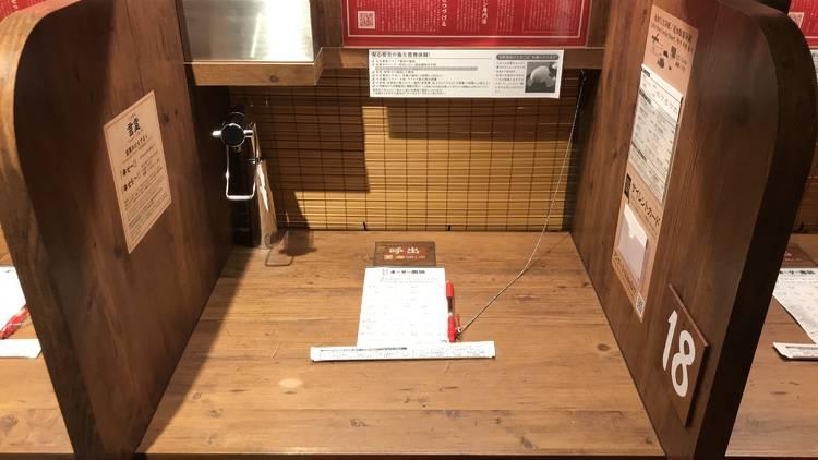 一蘭上野御徒町店