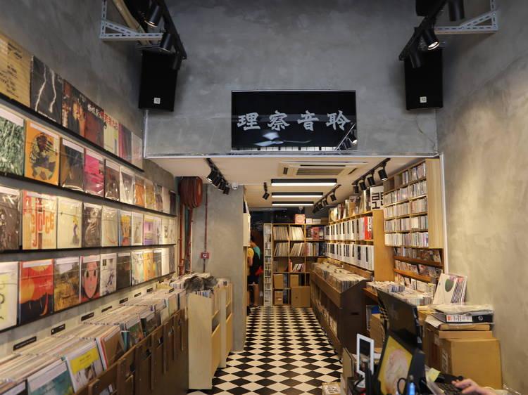 White Noise Records:黑膠唱片店