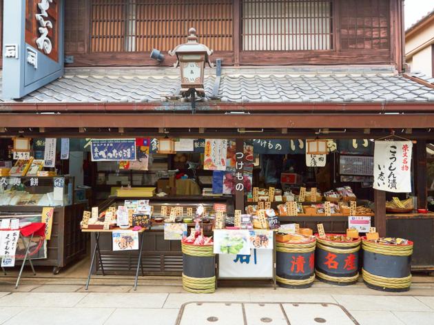 Ishii Shibamata