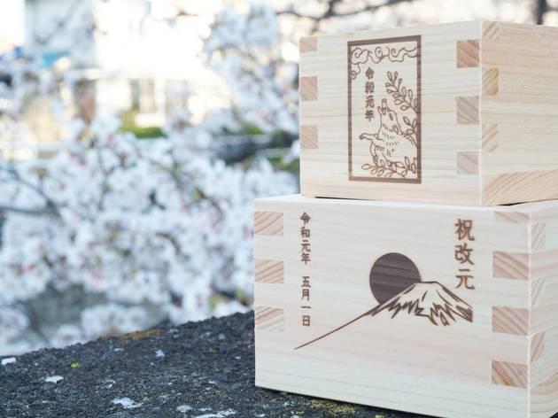 Masukoubou sake box